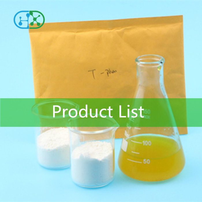 Main Product List